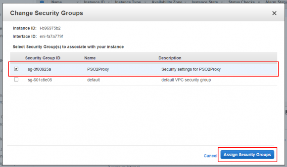 Change Security Groups 2